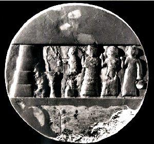 Disk of Enheduanna