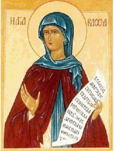 Kassia the Nun